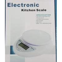 ميزان رقمي - Electronic Kitchen Scale
