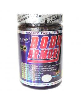 بودي آرمر - BODY ARMOR - 30 packs