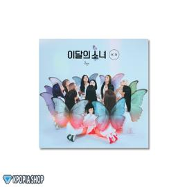 This Month's Girl (LOONA) - Repackage Mini Album [X X] - Limited A Ver