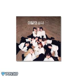 This Month's Girl (LOONA) - Repackage Mini Album [X X] - Limited B Ver