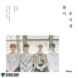 N.Flying - Mini album Vol.5 - Spring Memorize